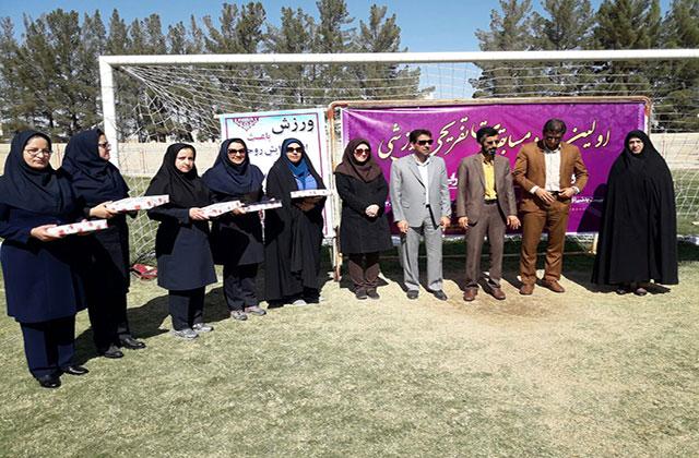 کسب مقام برتر بانوان شاغل در شرکت آب منطقه ای خراسان جنوبی در مسابقات ورزشی ادارات استان