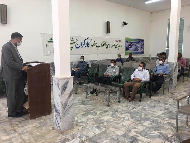برگزاری جلسه آگاهی بخشی و اطلاع رسانی برای کشاورزان و بهره برداران شرکت سهامی زراعی اسلام آباد